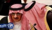 مسؤول: بن نايف أُعفي من منصبه لاعتبارات المصلحة الوطنية