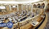 """أعضاء بـ """" الشورى """" يطالبون بمنع زواج الفتيات دون 15 عاما"""