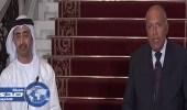 بث مباشر.. مؤتمر صحفي لوزراء خارجية الدول المقاطعة لقطر