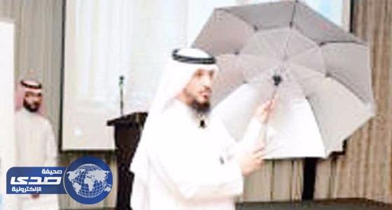 """مواطنيبتكر """" مظلة مكيفة """" لحجاج بيت الله الحرام"""