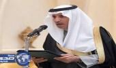 """وزير العمل يعلق على تعذيب شاب في مركز تأهيل بوادي الدواسر """" فيديو """""""