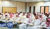 جامعتان سعوديتان ضمن أفضل 50 جامعة عالمياً
