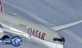 تصاعد العداء بين الطيران الأميركية والخطوط القطرية