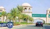 """مدينة الملك عبدالله الاقتصادية تطلق برنامج """" دعم الشركات والمؤسسات الوطنية """""""