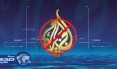 فريق قانوني من 9 دول عربية لمطاردة الجزيرة