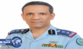 """"""" التحالف العربي """" يعين العقيد الطيار الركن تركي بن صالح المالكي متحدثًا رسميًا"""