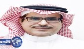مركز الملك فهد يقدم مسرحيتين لعشاق المسرح مساء الجمعة القادم