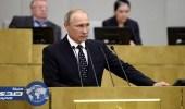 """النواب الروس يقرون سحب الجنسية من """" الإرهابيين """""""