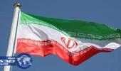 مخطط إيران للحصول على أسلحة دمار شامل من ألمانيا