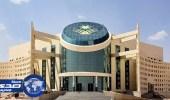 جامعة نجران تواصل استقبال المتقدمين إلكترونيًا