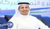 تكليف سعد العفالق رئيسًا لنادي الفتح