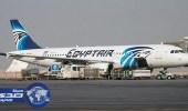 مطار القاهرة: لم يتم العثور على شيء بالطائرة المهددة