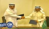 """اتفاقية تعاون بين الصحة ومدينة سلطان بن عبدالعزيز حول """" داء الفيل """""""