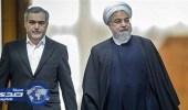 فضيحة مالية جديدة تواجه شقيق الرئيس الإيراني