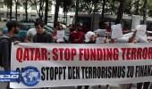 انطلاق حملة في شوارع أوروبا لمناهضة التمويل القطري للإرهاب