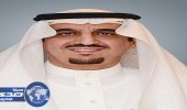 بالأسماء.. صدور حركة نقل وتكليف 314  قائدًا ووكيلًا بتعليم الرياض