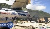 الجانب الإيجابي من لغز اختفاء الطائرة الماليزية