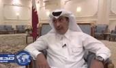 بالفيديو.. مسؤول قطري يهاجم مجلس التعاون ويسئ للشعب الإماراتي