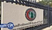 التخصصات الصحية تختبر 3262 متقدماً لشهادة الاختصاص السعودية
