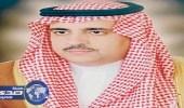 وكيل إمارة الرياض ينوه بالأمر الملكي بإنشاء هيئة تطوير بوابة الدرعية