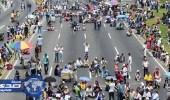 مقتل متظاهرين اثنين في احتجاجات فنزويلا