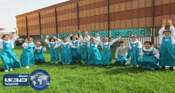 مدارس الأندلس الأهلية للبنات بمكة تطلب معلمات للعمل