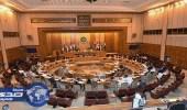 رئيس البرلمان العربي يشيد بقرار الكويت تخفيض عدد الدبلوماسيين الإيرانيين