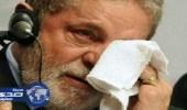 السجن تسع سنوات للرئيس البرازيلي الاسبق في تهم فساد