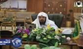 الشيخ عبد الرحمن السديس: يعايد منسوبي وكالة الرئاسة العامة لشؤون المسجد النبوي
