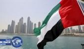 الإمارات: دول الخليج رفضت نشر أدلة تثبت تورط قطر في دعم الإرهاب