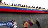 بالصور.. وقفة تأبينية لضحايا اشتباكات فنزويلا