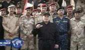 العبادي يعلن رسمياً الانتصار على داعش وتحرير الموصل