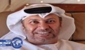 """"""" قرقاش """" عن خطاب أمير قطر: تمنيت أن يكون مراجعة ودعوة تواصل"""