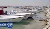 قطر تحتجز 14 قاربا بحرينيا
