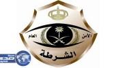 شرطة الرياض تقبض على جميع المتورطين في حادث تبادل النيران