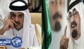 بالصور.. ننشر بنود وثيقة الاتفاق السري بين دول الخليج وقطر عام 2013