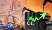 استقرار أسعار النفط بعد خمس جلسات متتالية من المكاسب