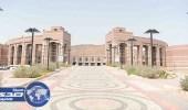 جامعة طيبة بالمدينة تطلق برنامجاً صيفياً للشباب