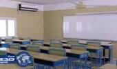 وظائف إدارية شاغرة بمدرسة أهلية في الرياض للمواطنين فقط