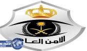 فتح باب القبول بالقوات الخاصة للأمن الدبلوماسي