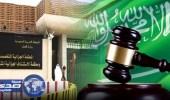 """الجزائية المتخصصة تحاكم مقيمة إفريقية بتهمة الإنتماء لـ """" داعش """""""