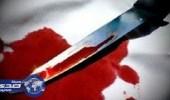 مقتل ثلاثينية على يد شقيقها بالنعيرية