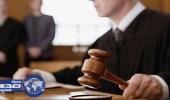 هولندا تحاكم متهمين بإسقاط الطائرة الماليزية