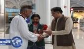 مطار المدينة يستقبل أول رحلة حجاج قادمة من باكستان