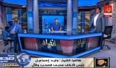 بالفيديو.. ضرب مسؤول شيعي بالحذاء على الهواء