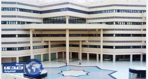 جامعة القصيم تعلن قبول 15 ألف طالب وطالبة جدد