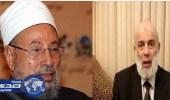 مصر تطالب الإنتربول الدولي بتسليم الإخوان الهاربين في قطر وتركيا
