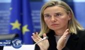 ممثلة الخارجية بالاتحاد الأوروبي تصل إلى الكويت لبحث أزمة قطر
