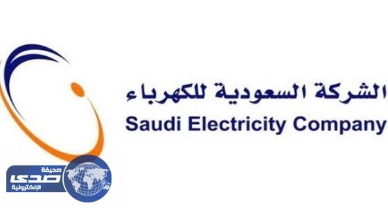 مواطنون يتخوفون من ارتفاع فواتير الكهرباء