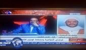 """فضائح قناة """" العالم """" الإيرانية.. أكاذيب وإفتراءات"""